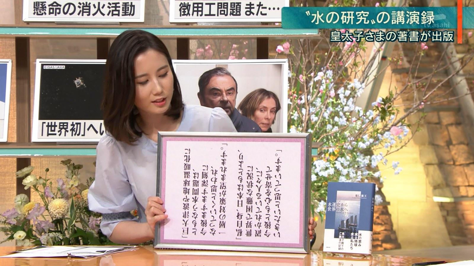 森川夕貴_女子アナ_スケスケ衣装_報道ステーション_26