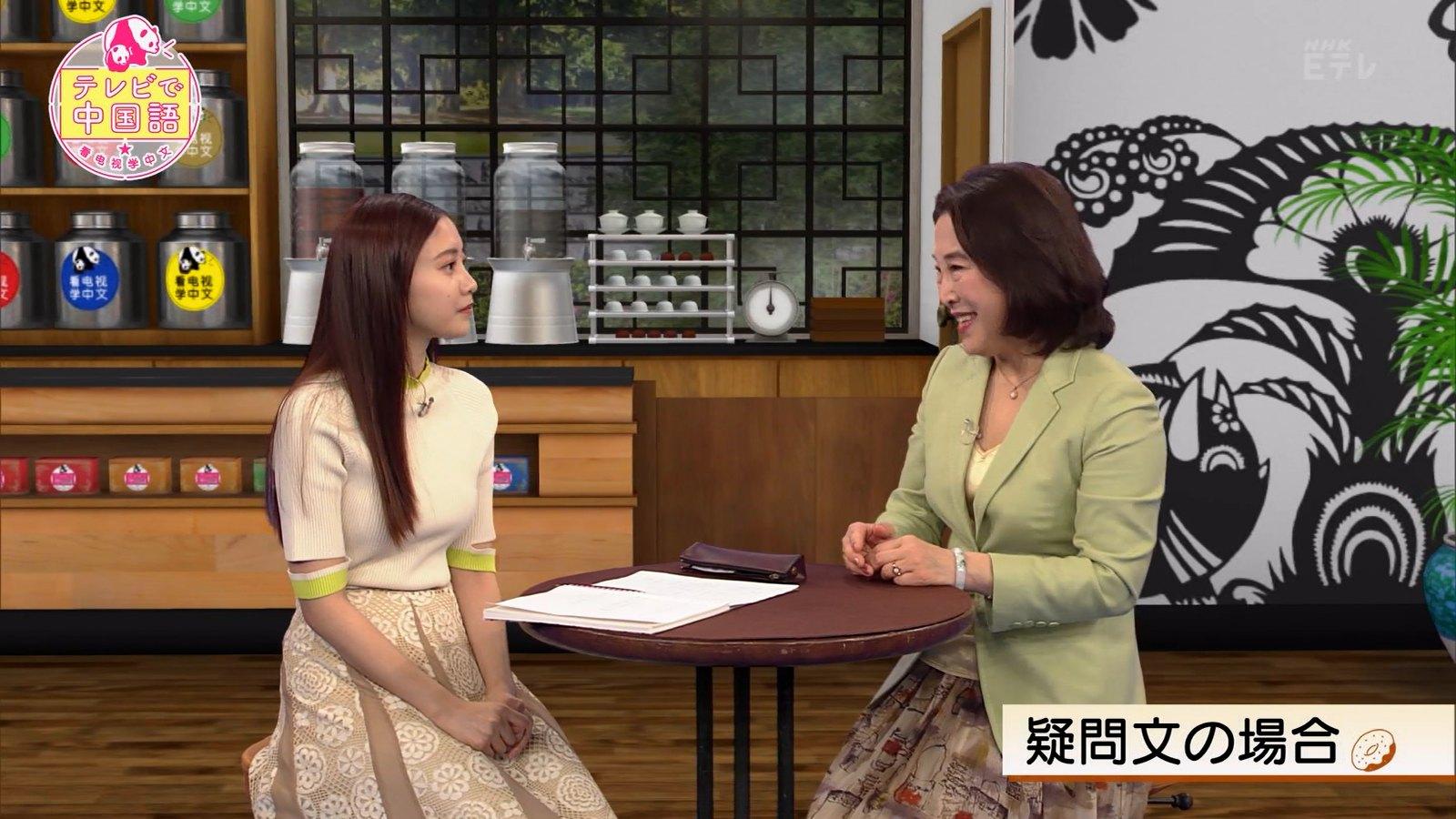 佐野ひなこ_ニット_おっぱい_テレビで中国語_05