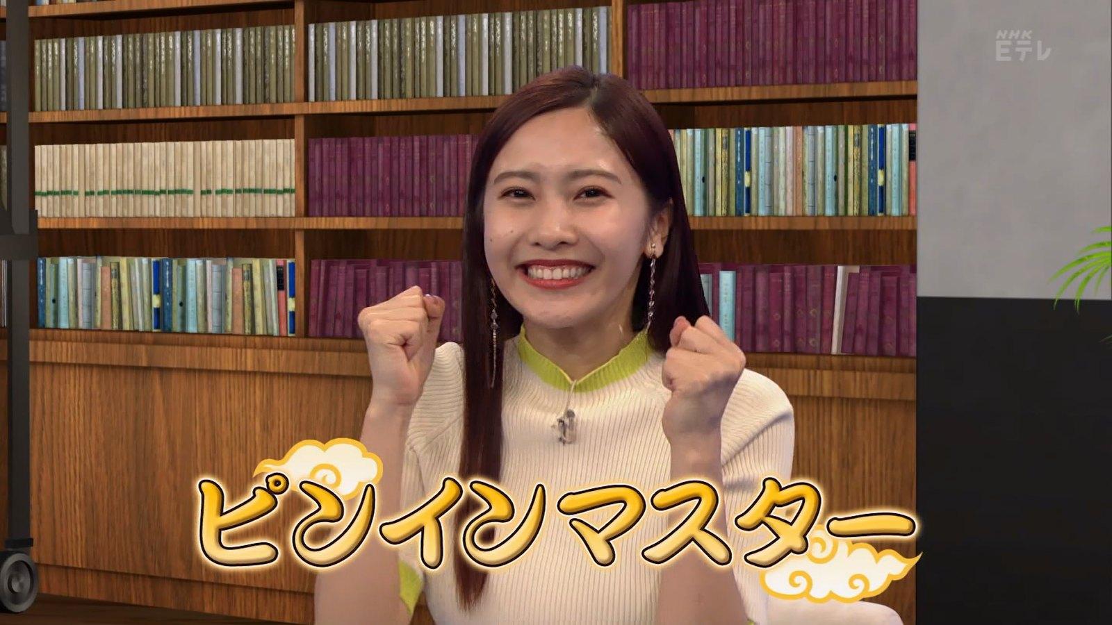 佐野ひなこ_ニット_おっぱい_テレビで中国語_09