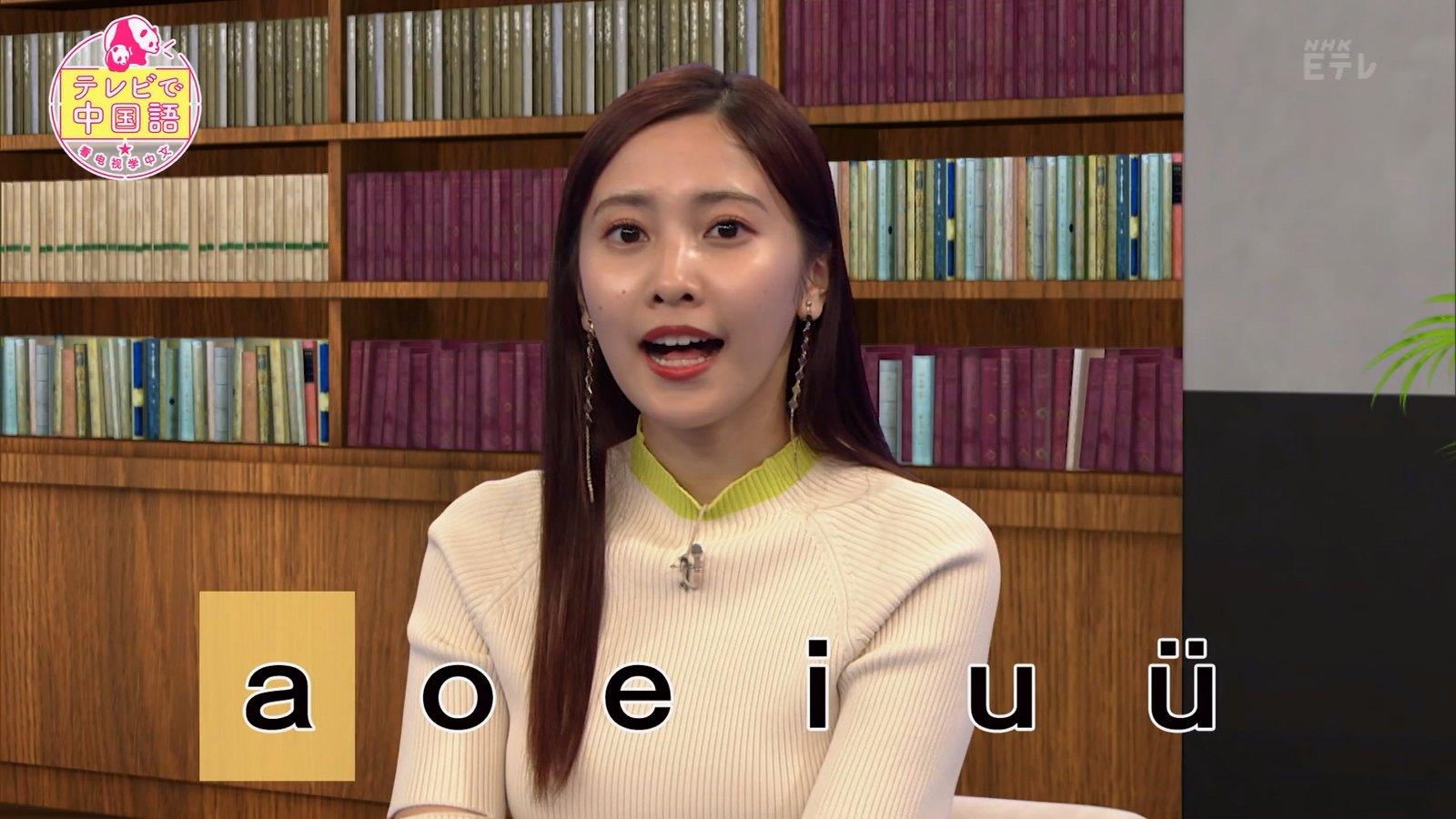 佐野ひなこ_ニット_おっぱい_テレビで中国語_11