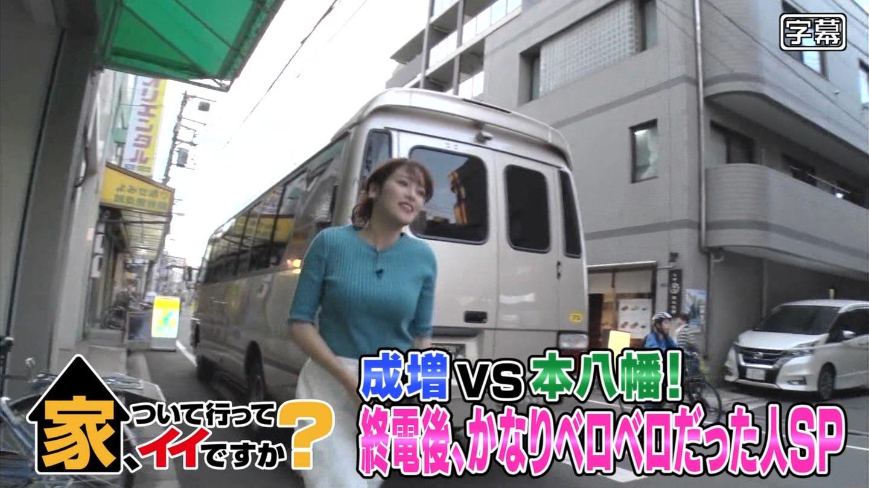 鷲見玲奈_女子アナ_ニットおっぱい_01