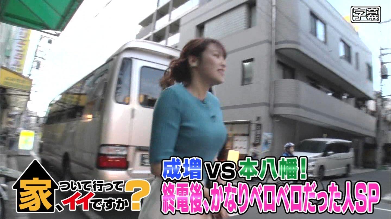 鷲見玲奈_女子アナ_ニットおっぱい_02