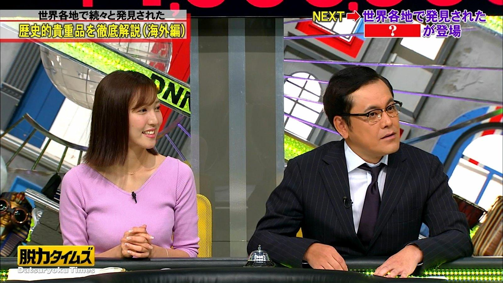 小澤陽子_女子アナ_オッパイ_全力!脱力タイムズ_10