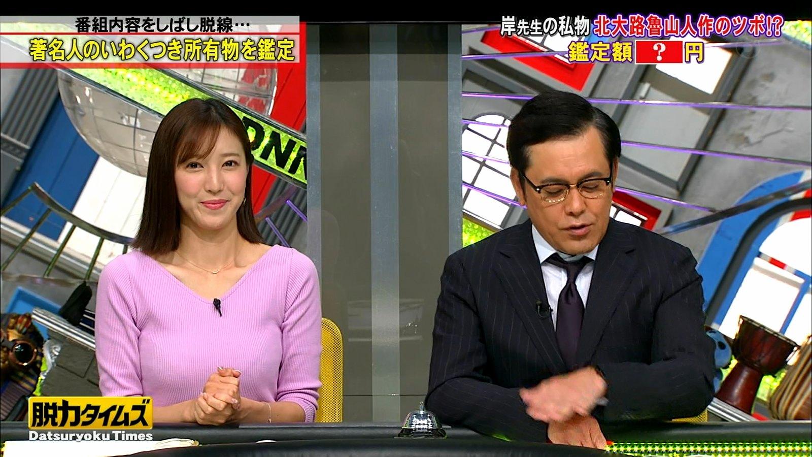 小澤陽子_女子アナ_オッパイ_全力!脱力タイムズ_11