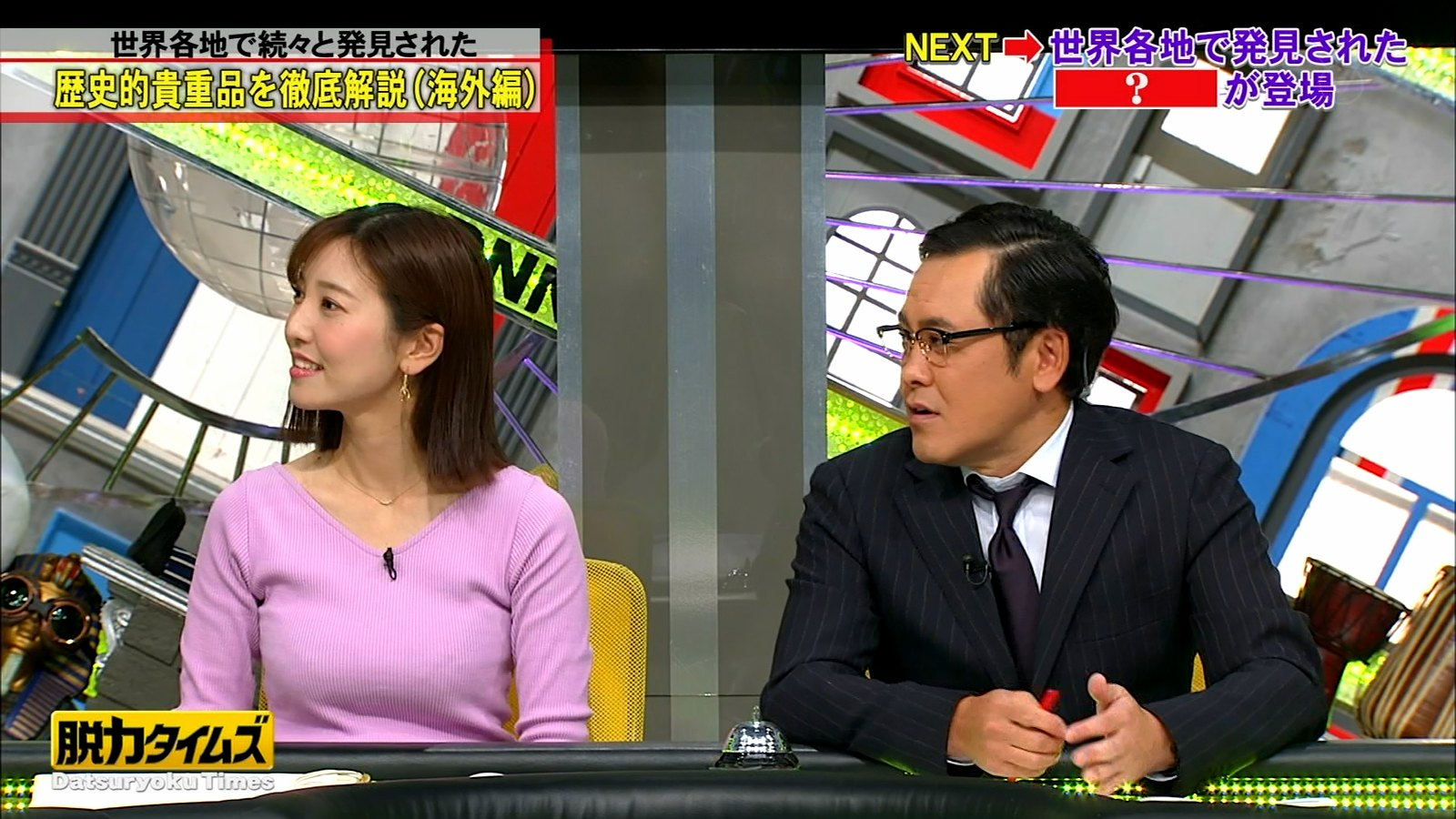 小澤陽子_女子アナ_オッパイ_全力!脱力タイムズ_12