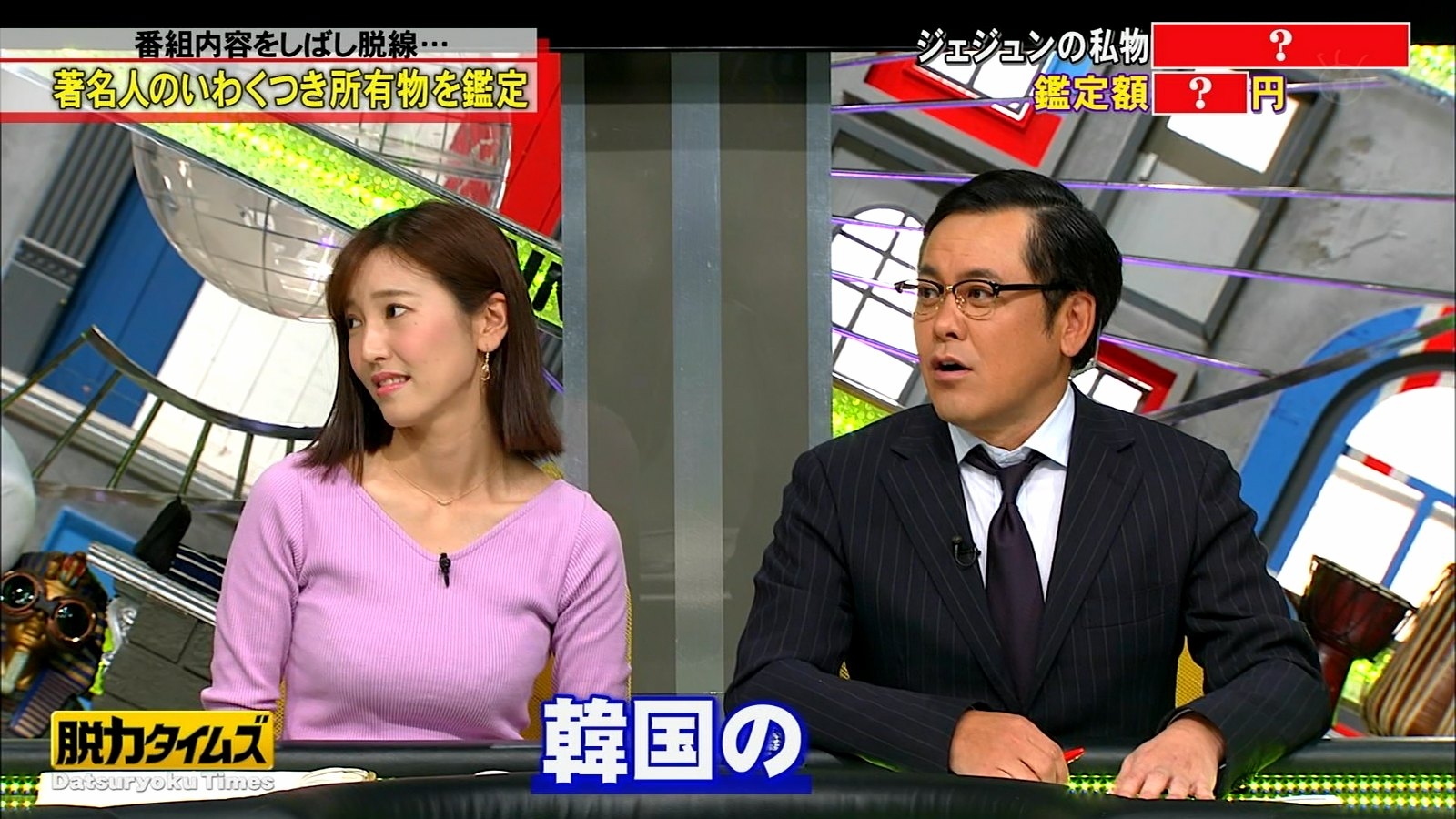 小澤陽子_女子アナ_オッパイ_全力!脱力タイムズ_13