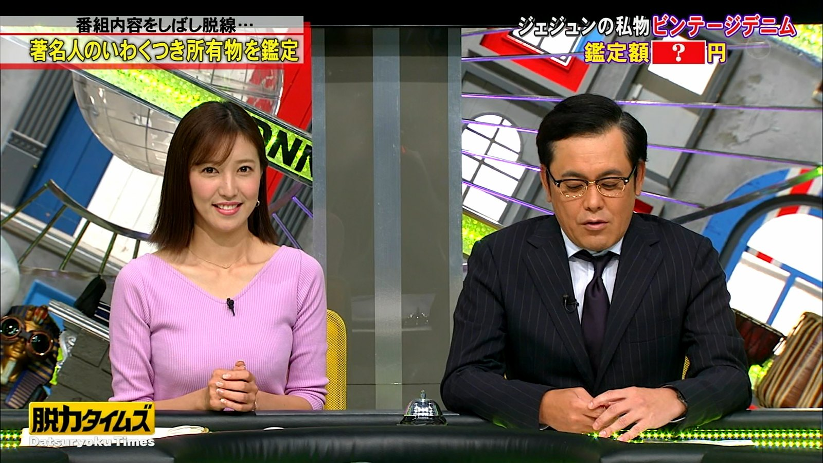 小澤陽子_女子アナ_オッパイ_全力!脱力タイムズ_14