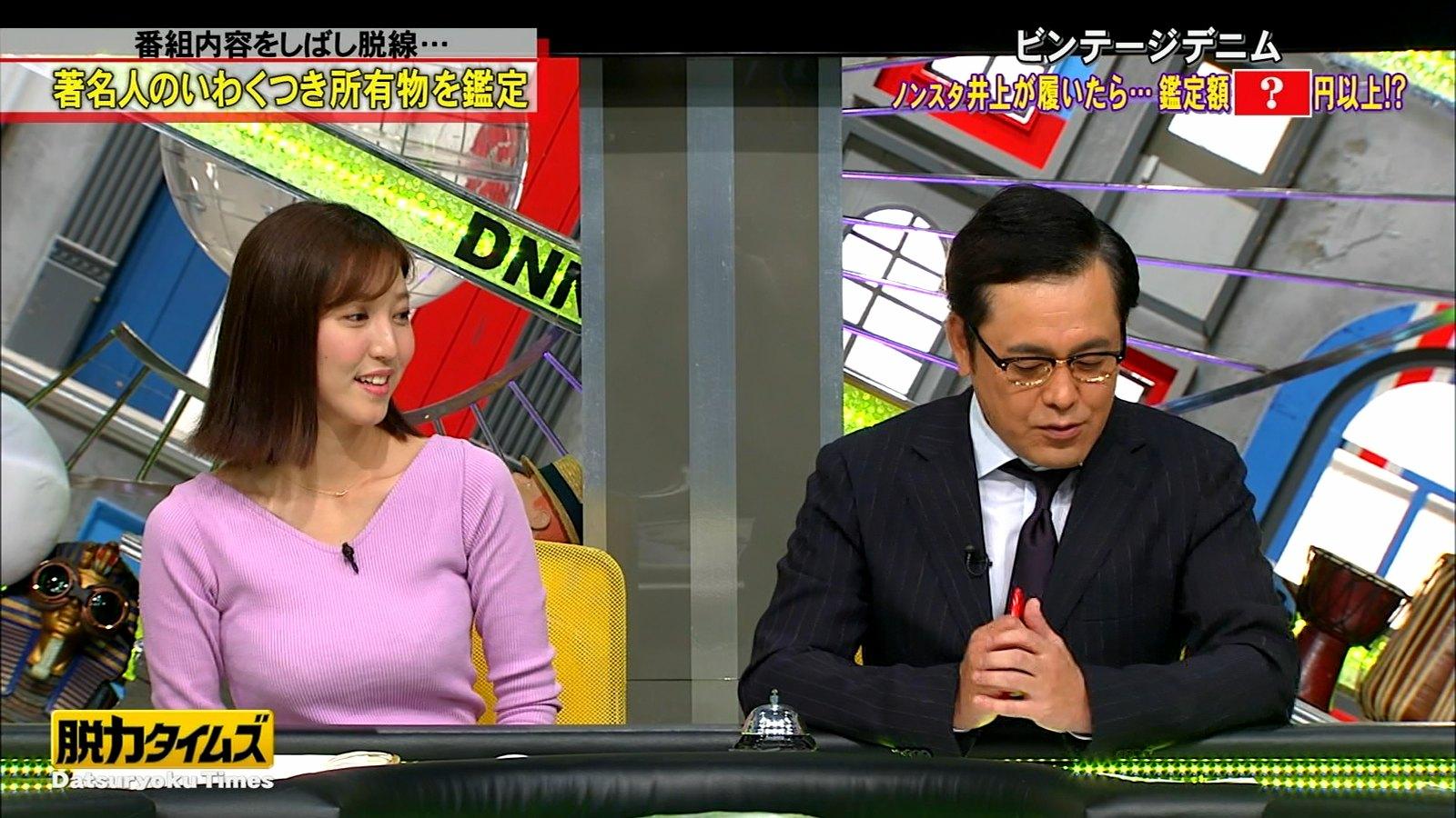 小澤陽子_女子アナ_オッパイ_全力!脱力タイムズ_16