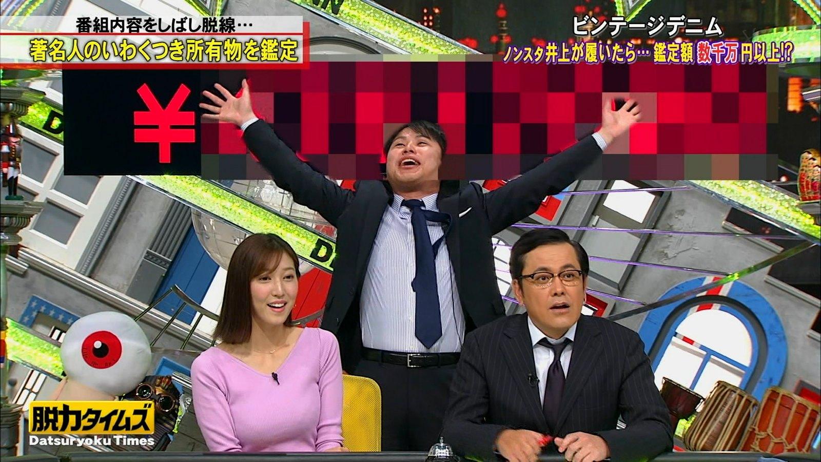 小澤陽子_女子アナ_オッパイ_全力!脱力タイムズ_17
