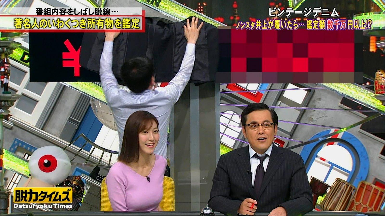 小澤陽子_女子アナ_オッパイ_全力!脱力タイムズ_18
