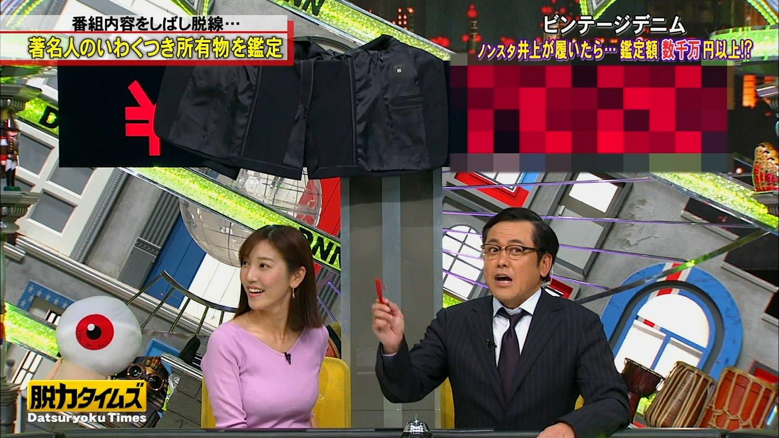 小澤陽子_女子アナ_オッパイ_全力!脱力タイムズ_19
