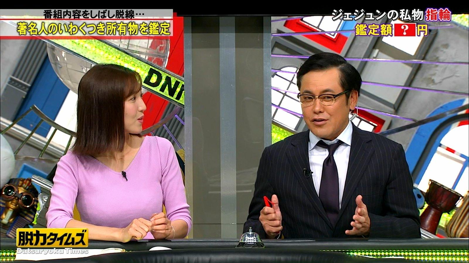 小澤陽子_女子アナ_オッパイ_全力!脱力タイムズ_21