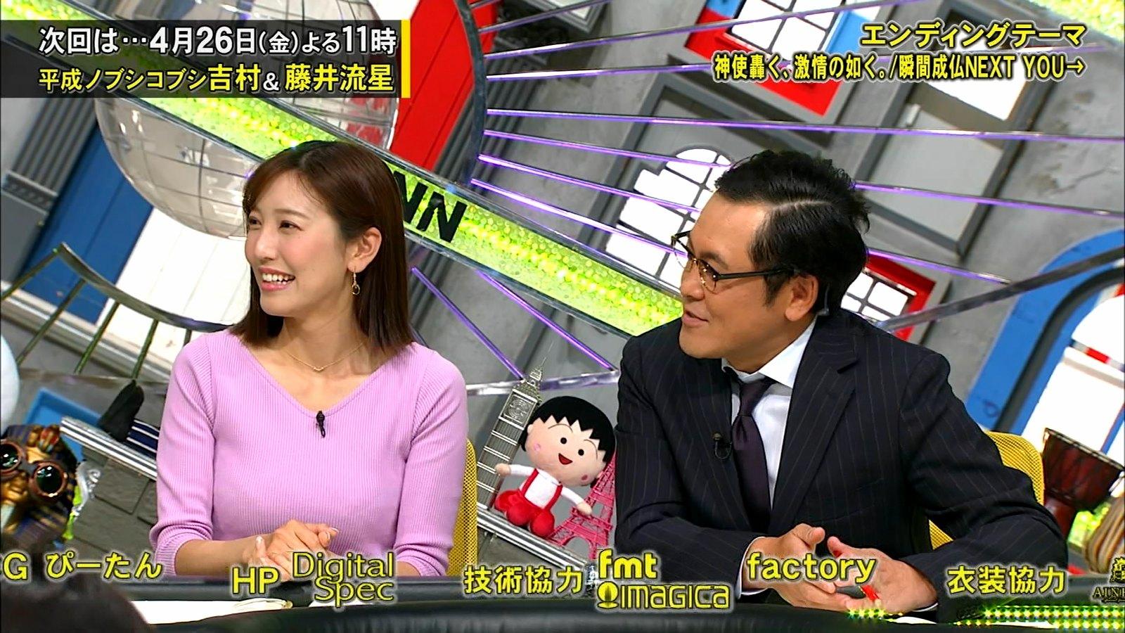 小澤陽子_女子アナ_オッパイ_全力!脱力タイムズ_28