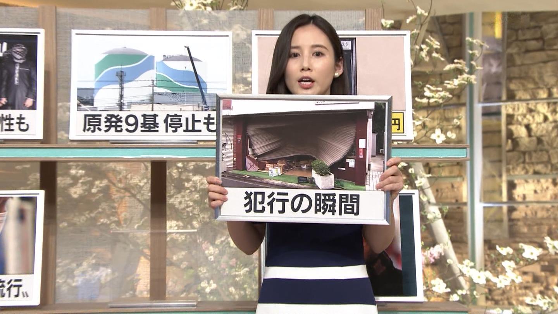 森川夕貴_着衣巨乳_女子アナ_報道ステーション_05