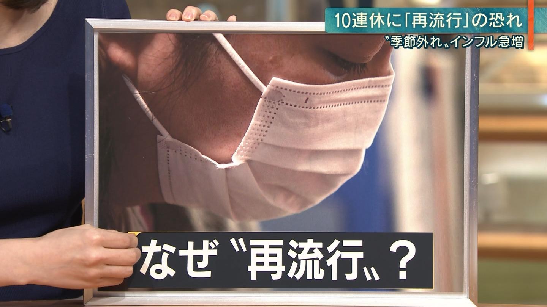 森川夕貴_着衣巨乳_女子アナ_報道ステーション_17