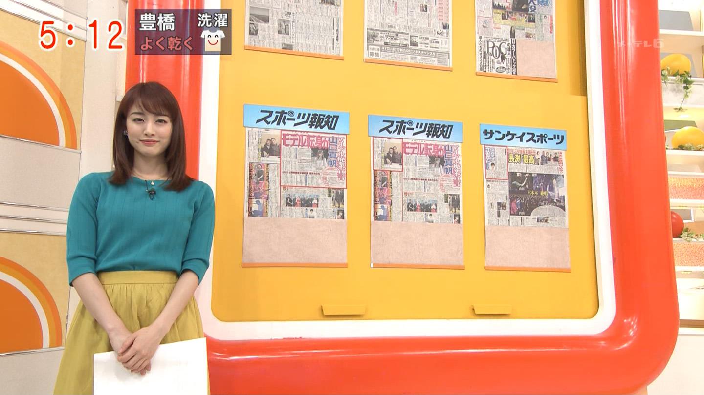 新井恵理那_女子アナ_おっぱい_グッド!モーニング_05