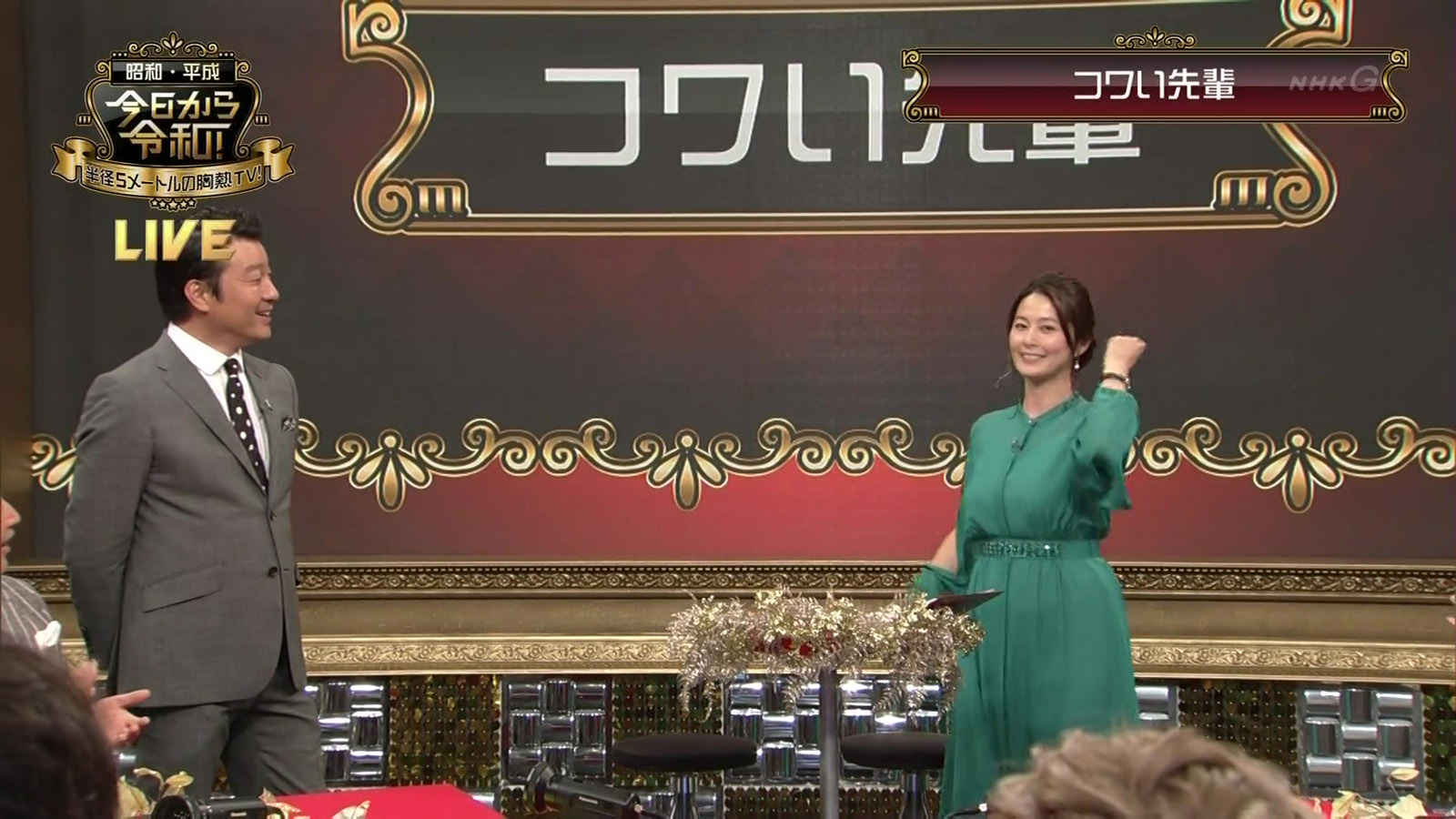 杉浦友紀_女子アナ_パラパラ_着衣巨乳_08