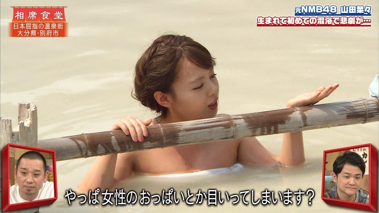 山田菜々_NMB48_アイドル_谷間_相席食堂_10