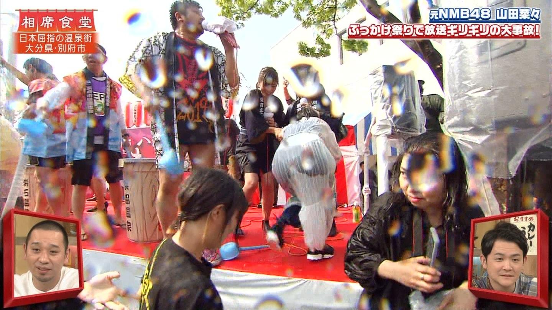 山田菜々_NMB48_アイドル_谷間_相席食堂_23