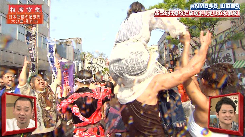 山田菜々_NMB48_アイドル_谷間_相席食堂_24