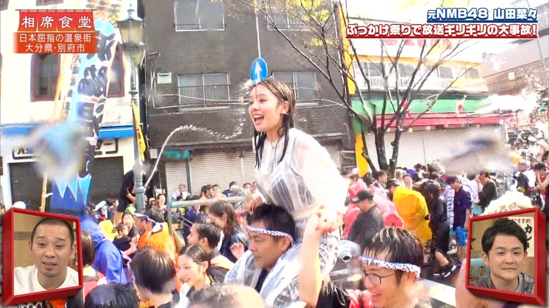 山田菜々_NMB48_アイドル_谷間_相席食堂_26