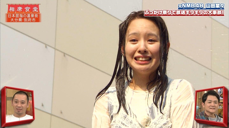 山田菜々_NMB48_アイドル_谷間_相席食堂_27