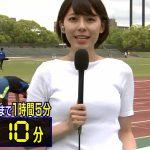 【画像あり】『S☆1』TBS女子アナの上村彩子(26)の着衣おっぱいの膨らみが堪らないぞ!