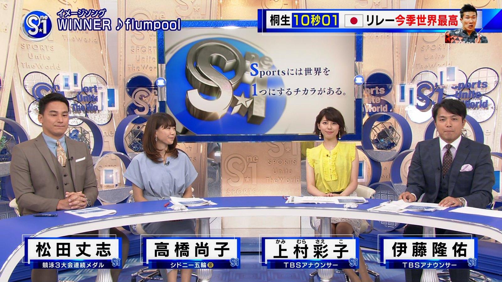 上村彩子_女子アナ_おっぱい_美脚_S☆1_04