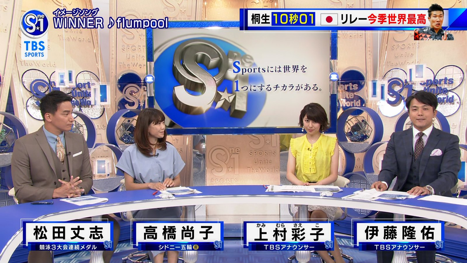 上村彩子_女子アナ_おっぱい_美脚_S☆1_05