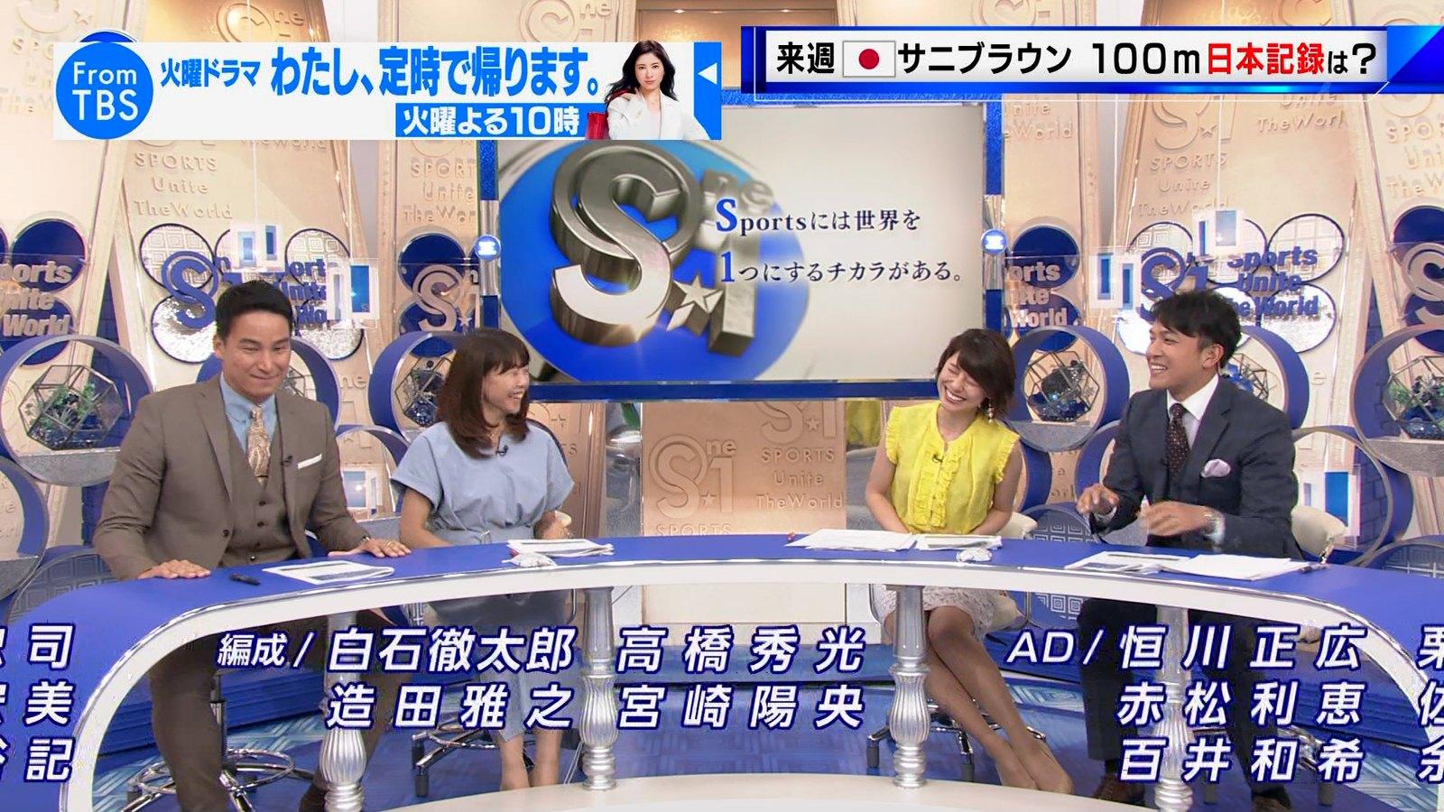 上村彩子_女子アナ_おっぱい_美脚_S☆1_09