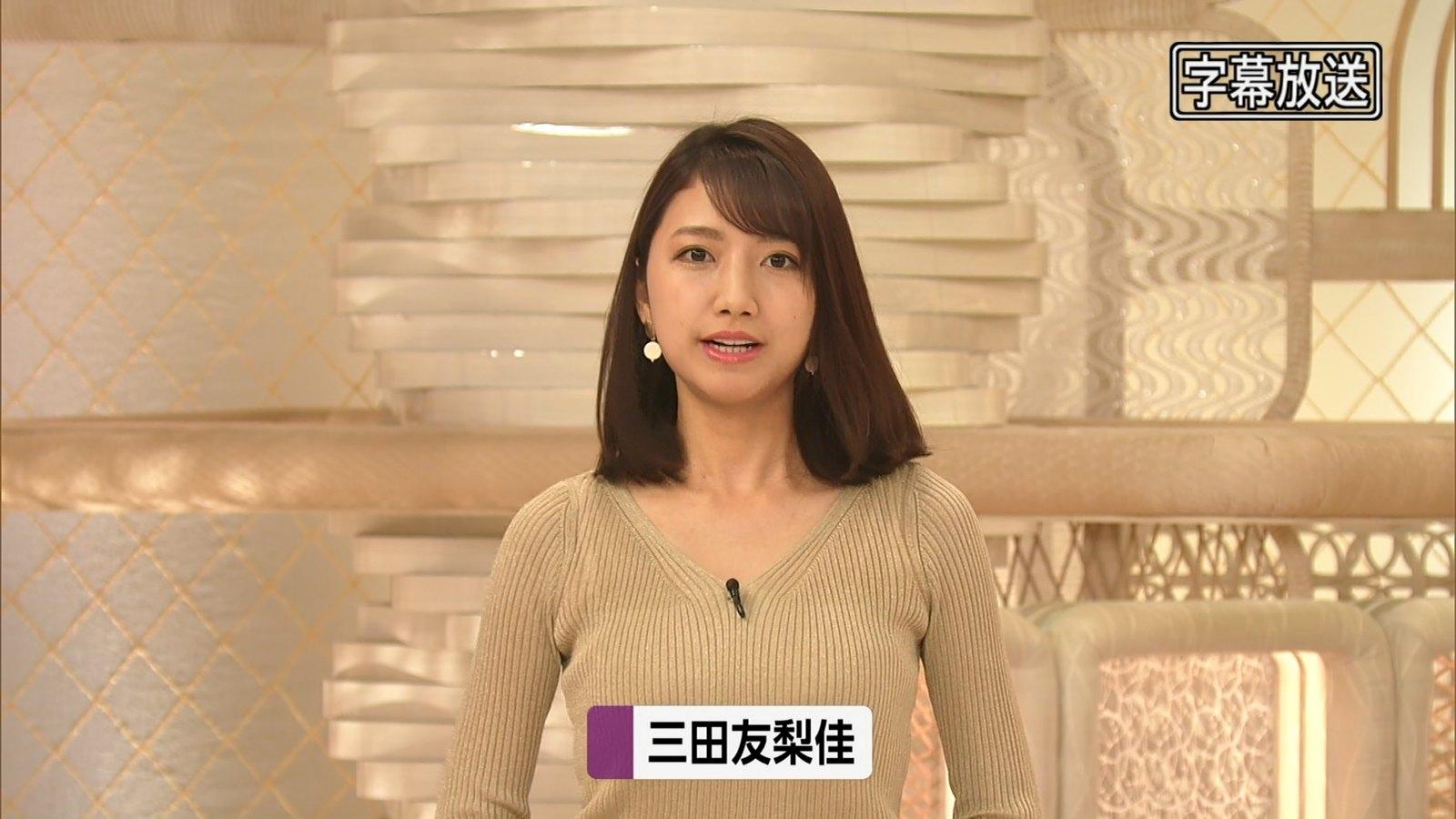 三田友梨佳_女子アナ_着衣おっぱい_05