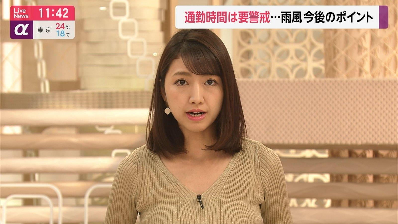 三田友梨佳_女子アナ_着衣おっぱい_07