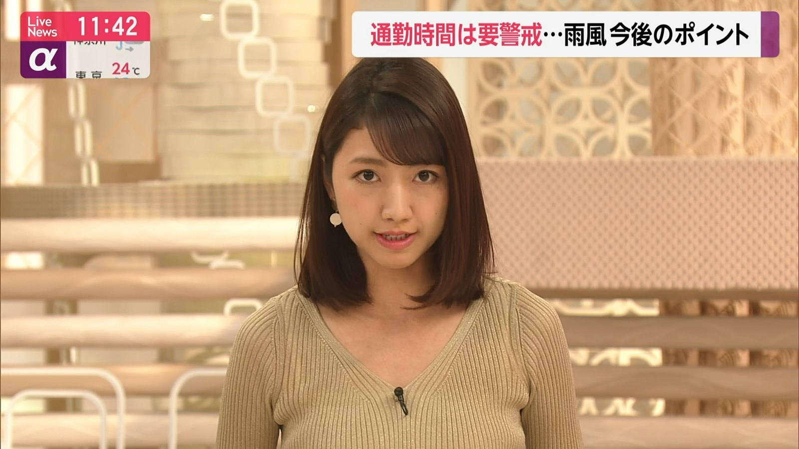 三田友梨佳_女子アナ_着衣おっぱい_08