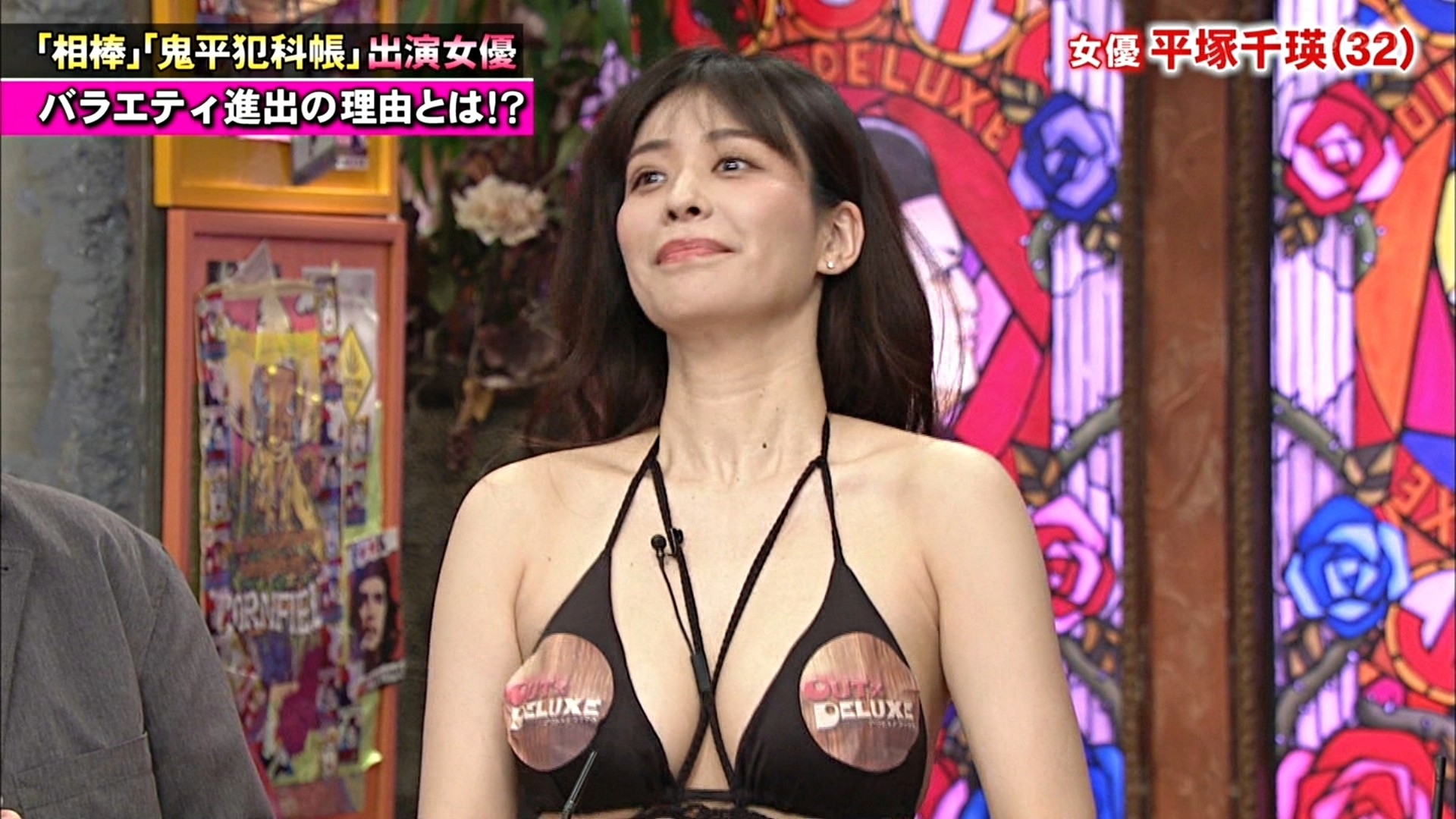 平塚千瑛_変形水着_おっぱい_アウトデラックス_28