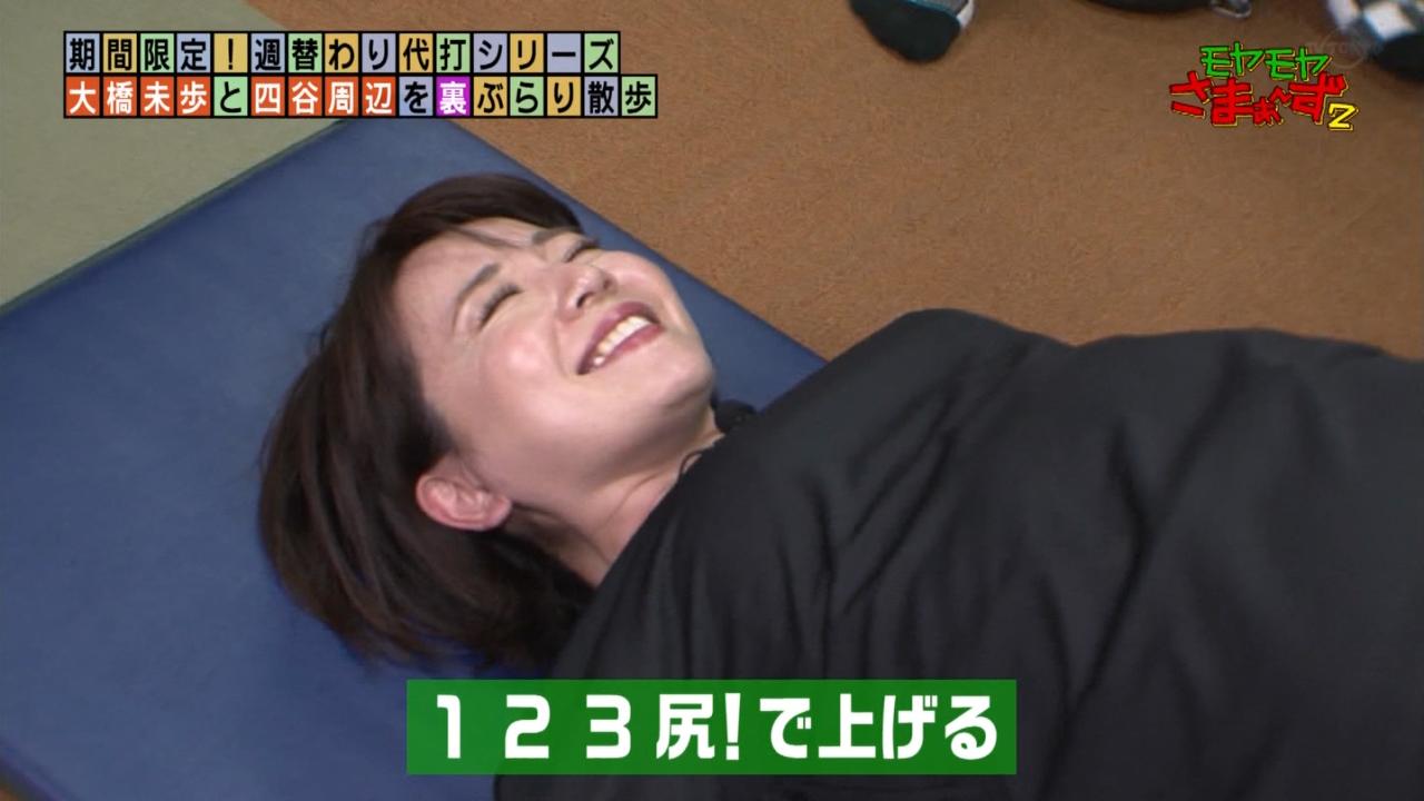 大橋未歩_お尻_おっぱい_スパッツ_08
