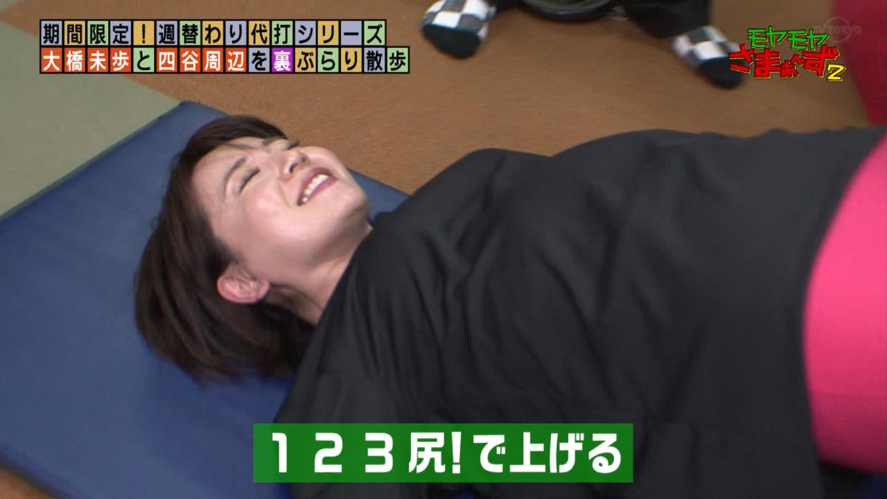 大橋未歩_お尻_おっぱい_スパッツ_09