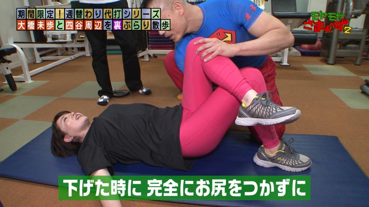 大橋未歩_お尻_おっぱい_スパッツ_10