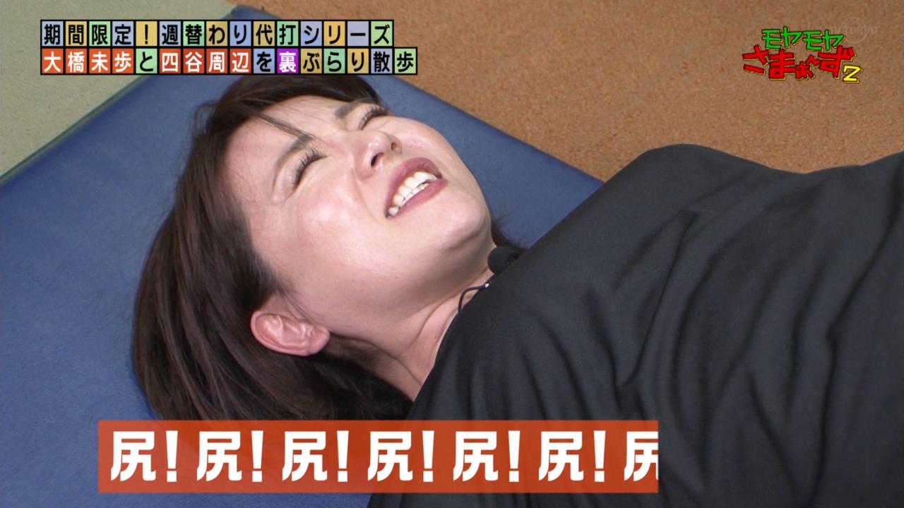 大橋未歩_お尻_おっぱい_スパッツ_13