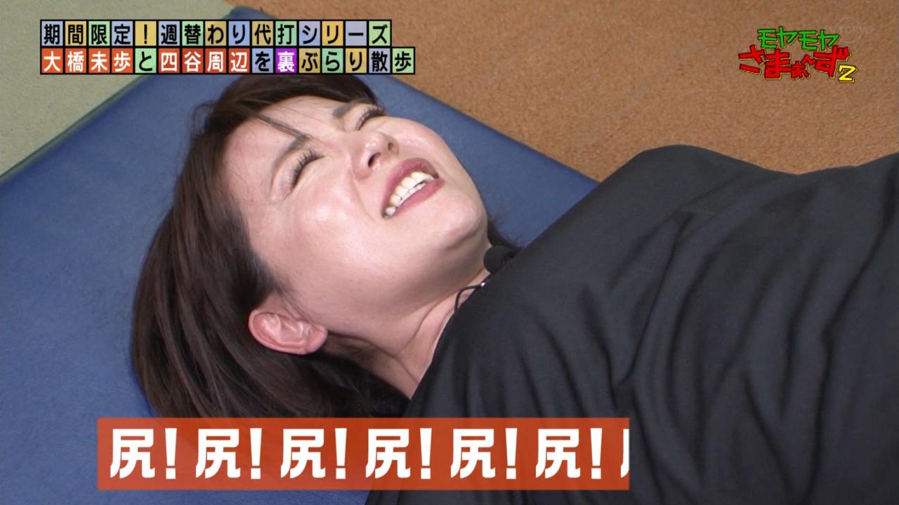 大橋未歩_お尻_おっぱい_スパッツ_14