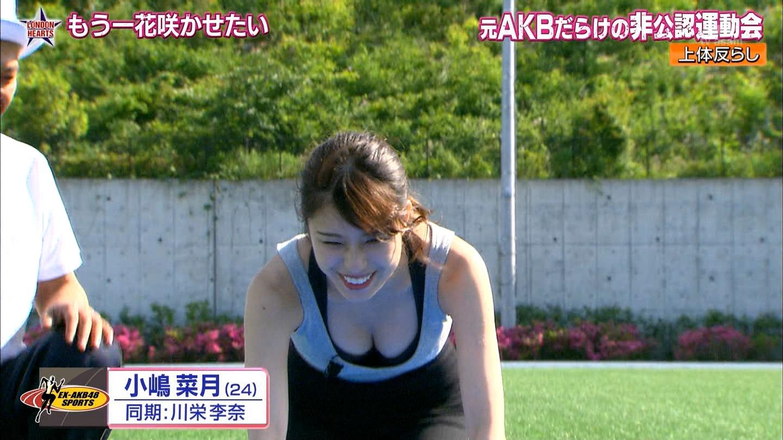 小嶋菜月_永尾まりや_平嶋夏海_ロンハー_02