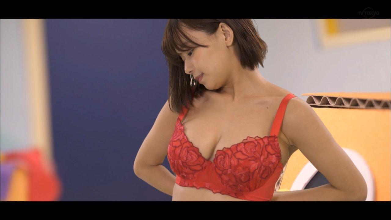 鈴木咲_菜乃花_和地つかさ_癒やされたい男_30