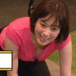 【画像あり】『モヤモヤさまぁ~ず2』代打アシスタントの筧美和子のストレッチ運動で胸チラしてた件!