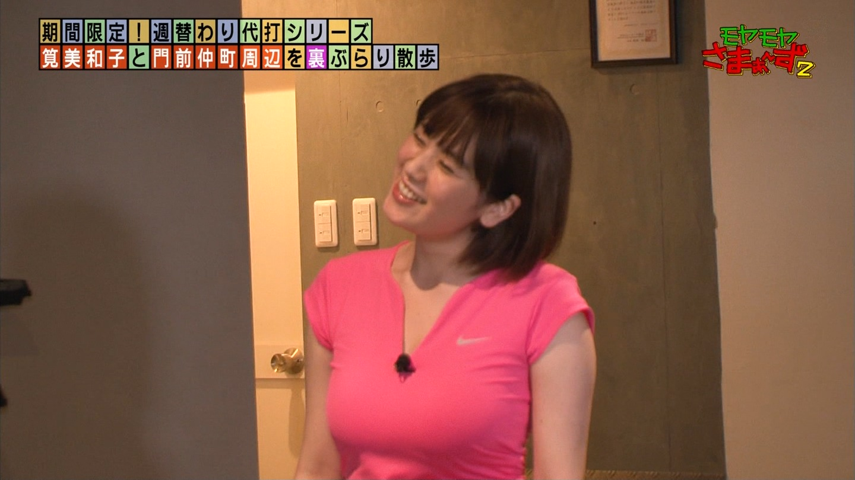筧美和子_着衣巨乳_胸チラ_モヤモヤさまぁ~ず_09