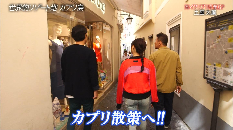 土屋太鳳_着衣巨乳_お尻_おしゃれイズム_36