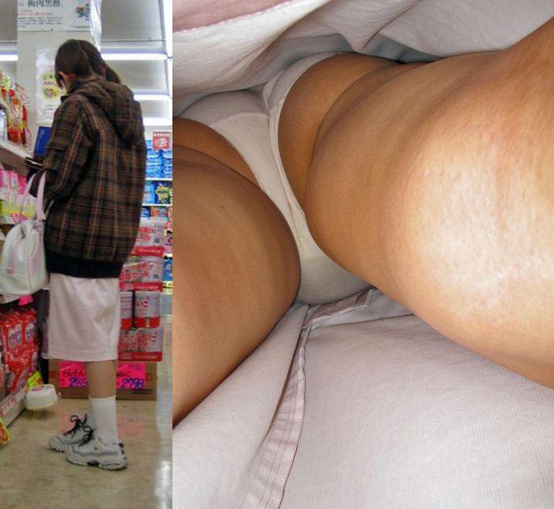 買い物中の看護婦さんのパンツを盗撮!