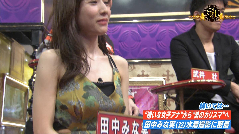 田中みな実_女子アナ_おっぱい_水着_サンデージャポン_01