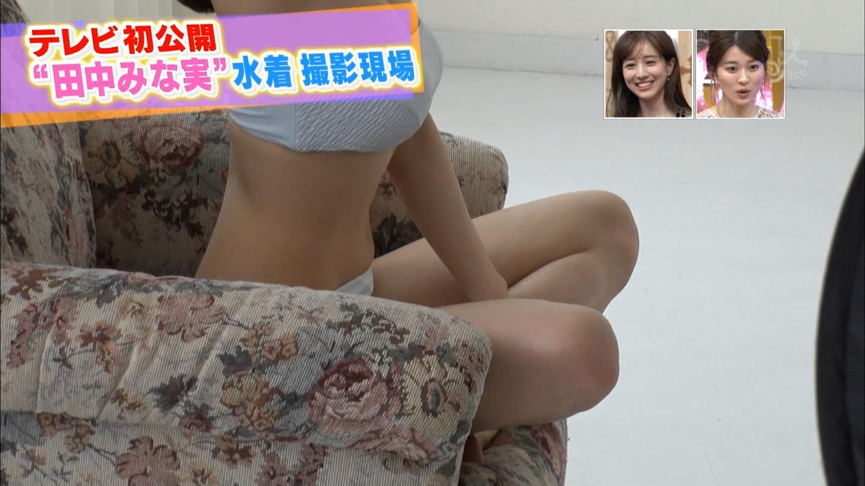 田中みな実_女子アナ_おっぱい_水着_サンデージャポン_05