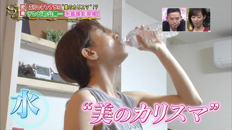 田中みな実_女子アナ_おっぱい_水着_サンデージャポン_18