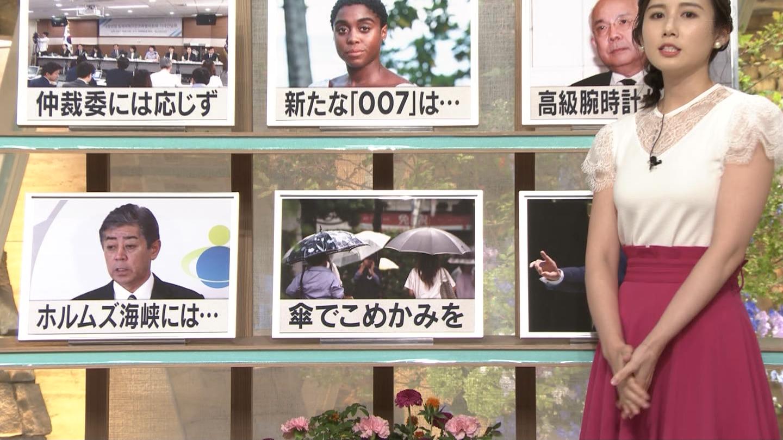 森川夕貴_女子アナ_おっぱい_横乳_報道ステーション_09