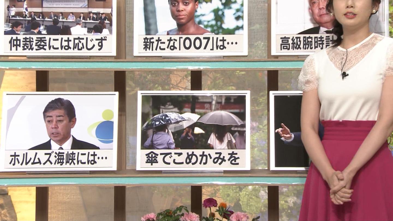 森川夕貴_女子アナ_おっぱい_横乳_報道ステーション_10
